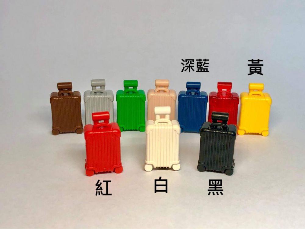 行李箱 (5色)