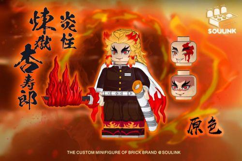 煉獄杏壽郎 - 原色ver.