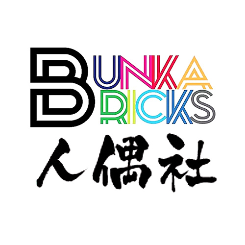 Bunka Bricks Bear & Accessories